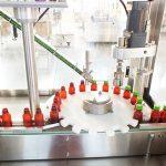 Avtomatik Maye Vitamin Doldurma Maşın Qapıcı Maşın Qablaşdırma Xətti